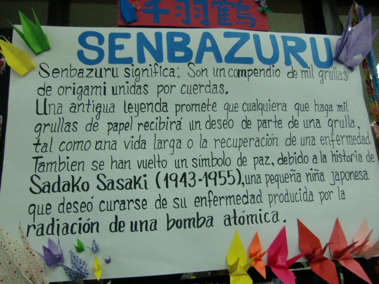 南米ボリビア国から東日本大震災...