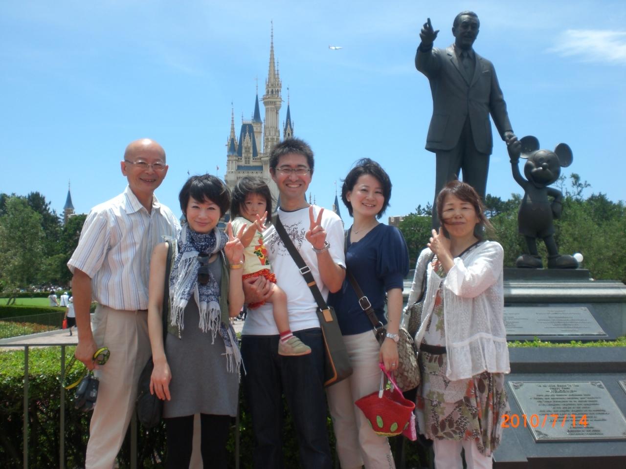 ディズニーリゾート3世代家族旅行』東京ディズニーリゾート(千葉県)の