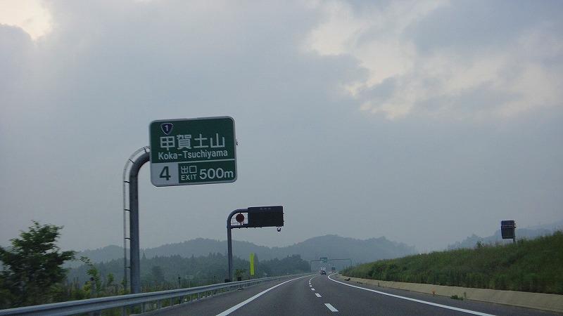 名神 高速 集中 工事 2019