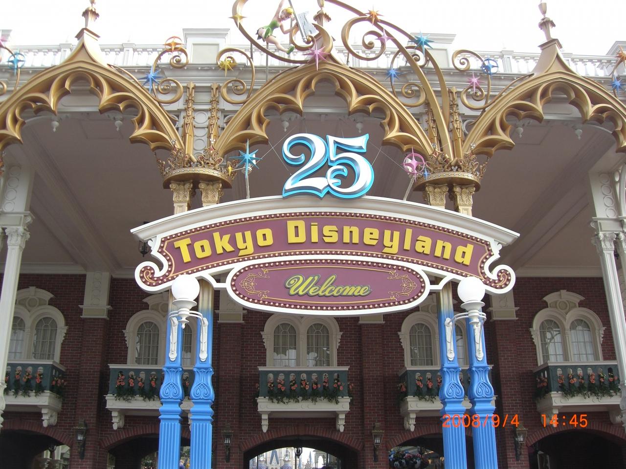 パーム&ファウンテンテラスホテルに泊まるtdr1泊2日の旅』東京ディズニーリゾート