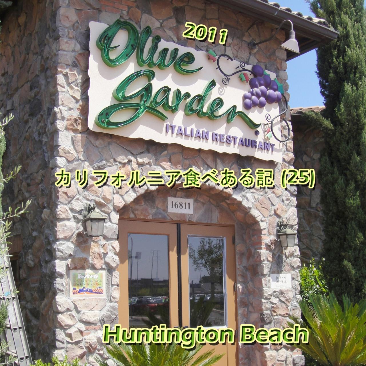 - Olive Garden Huntington Beach