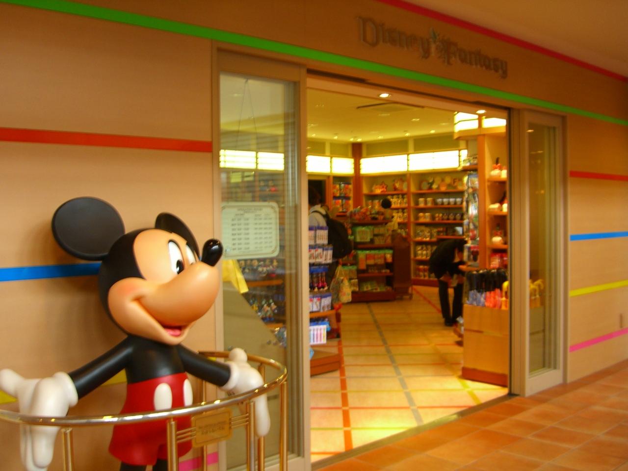 初お泊りディズニー@イースター ホテル編』東京ディズニーリゾート