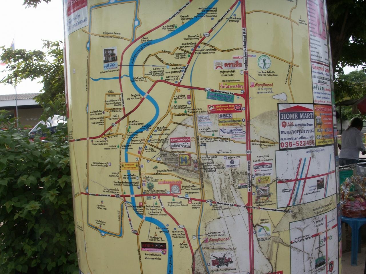 タイの田舎を一人でトホホ~旅>...