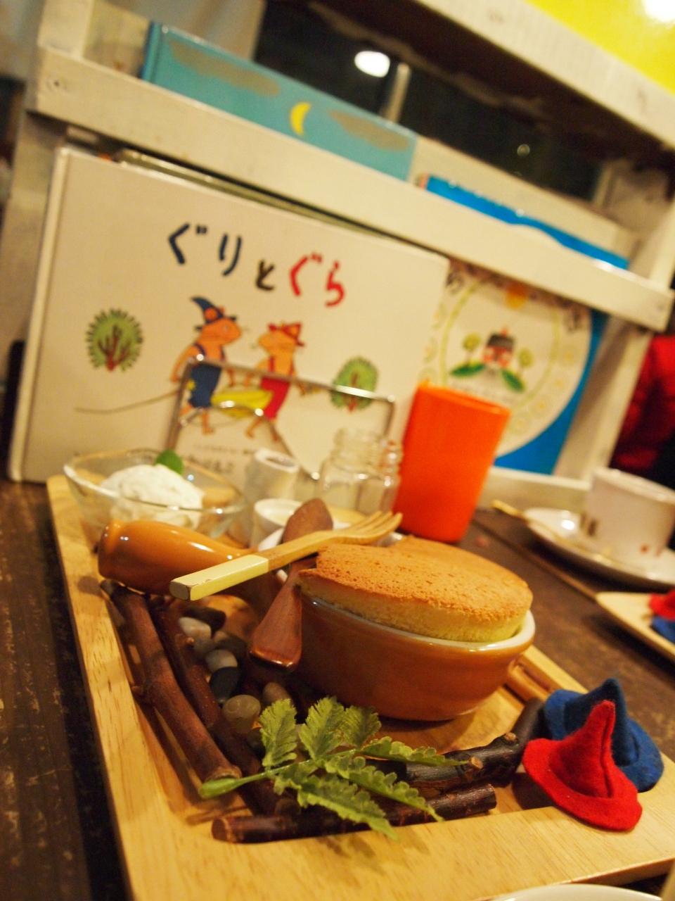 ぐりとぐらのホットケーキ(カステラ)を食べに絵本カフェへ