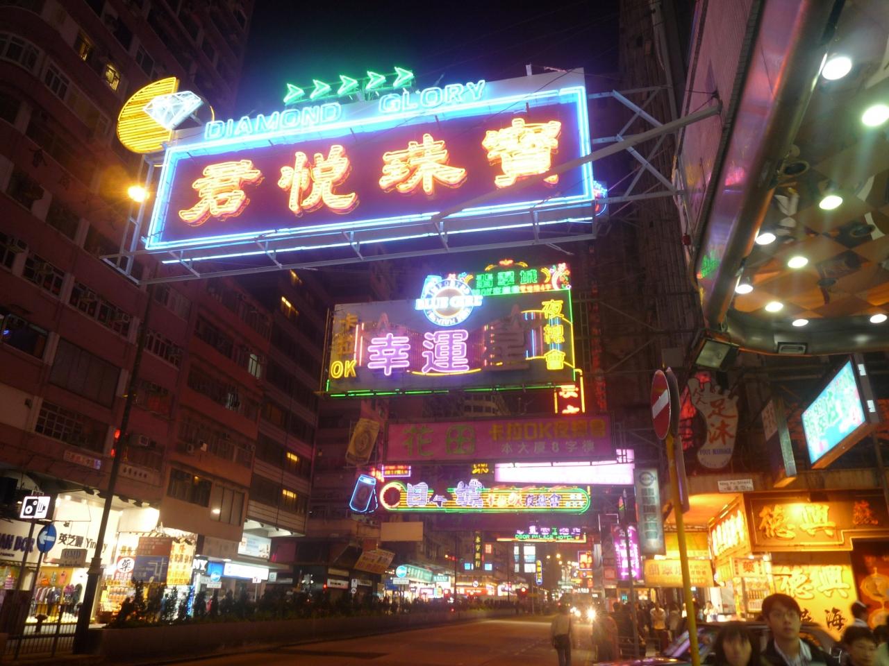 香港~年末のマカオ&香港ディズニーランド』香港(香港)の旅行記