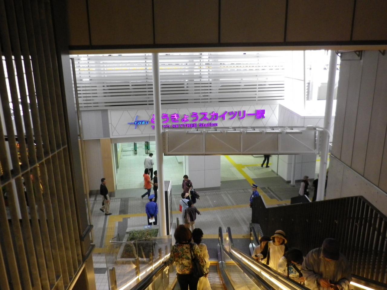 ツリー 東京 駅 スカイ