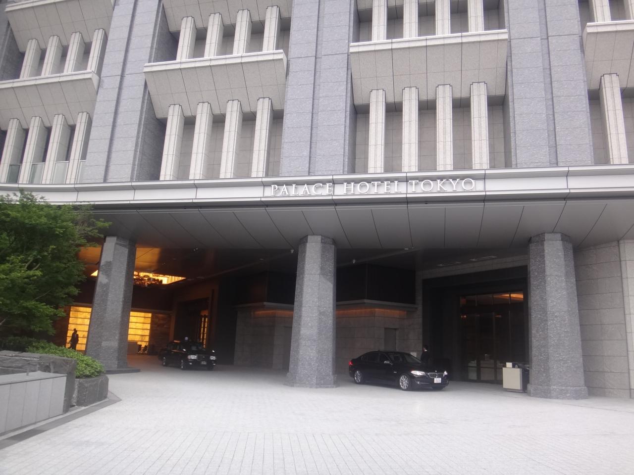 ラウンジ 八重洲 ホテル