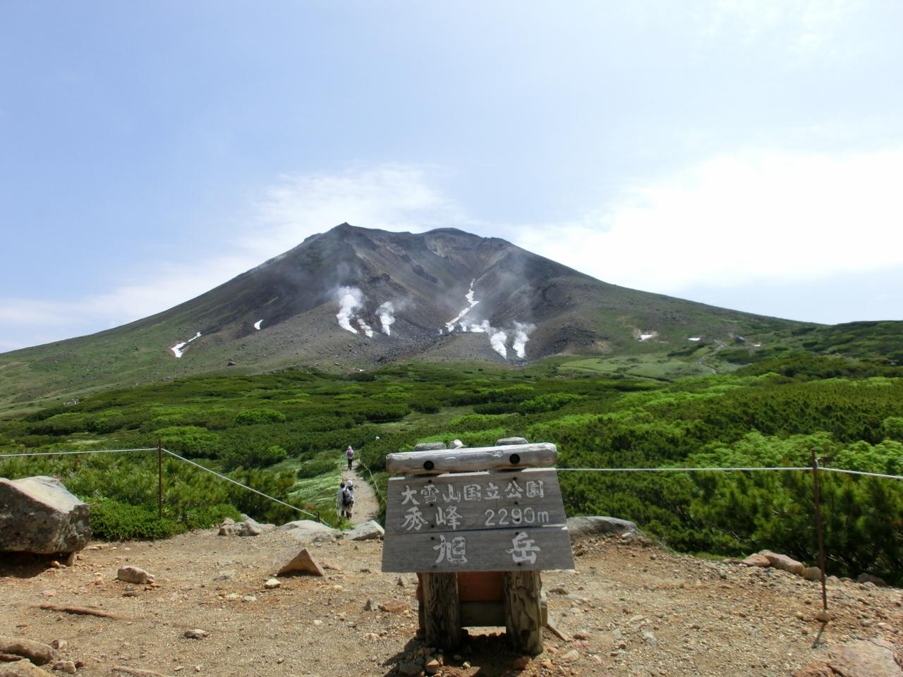 北海道 旭岳 天気