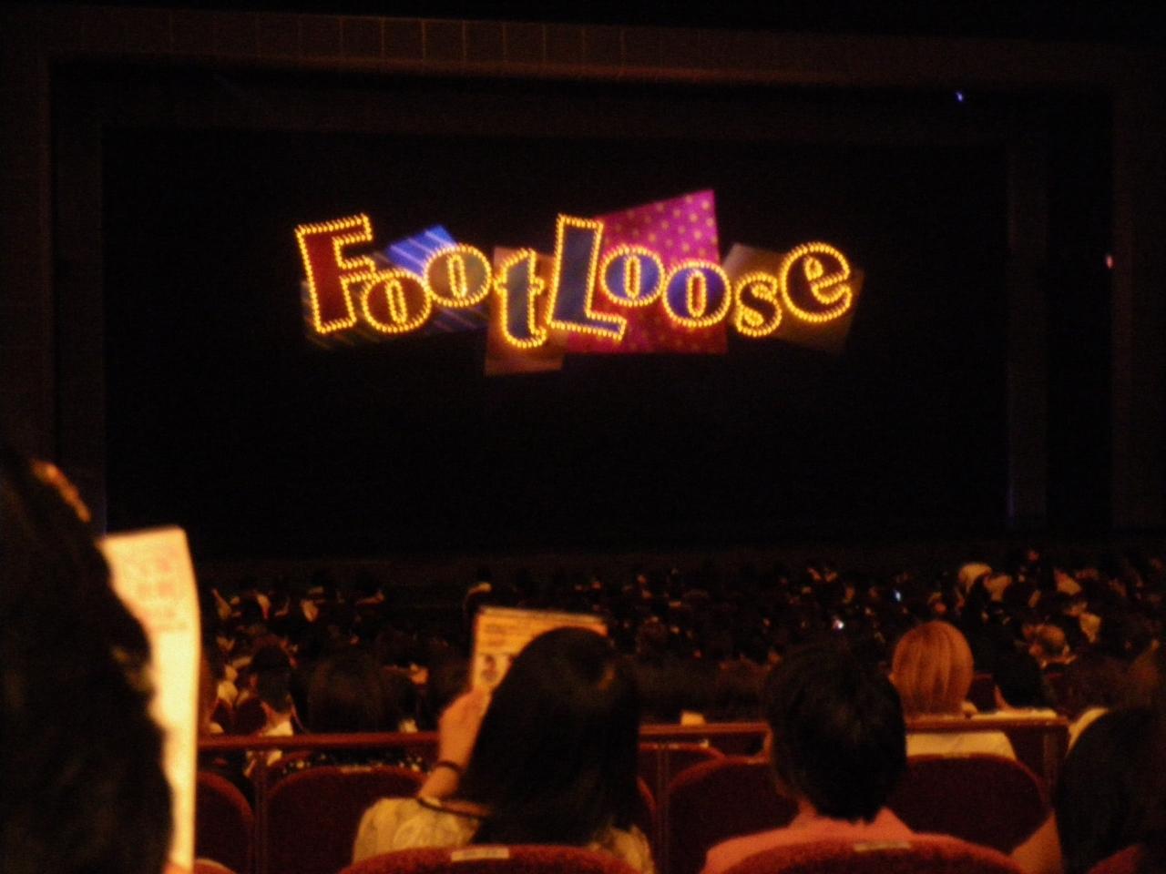 気分は高校生で、で~~~す。 宝塚・雪組公演『FootLoose』 in 梅田芸術劇場(2ページ)