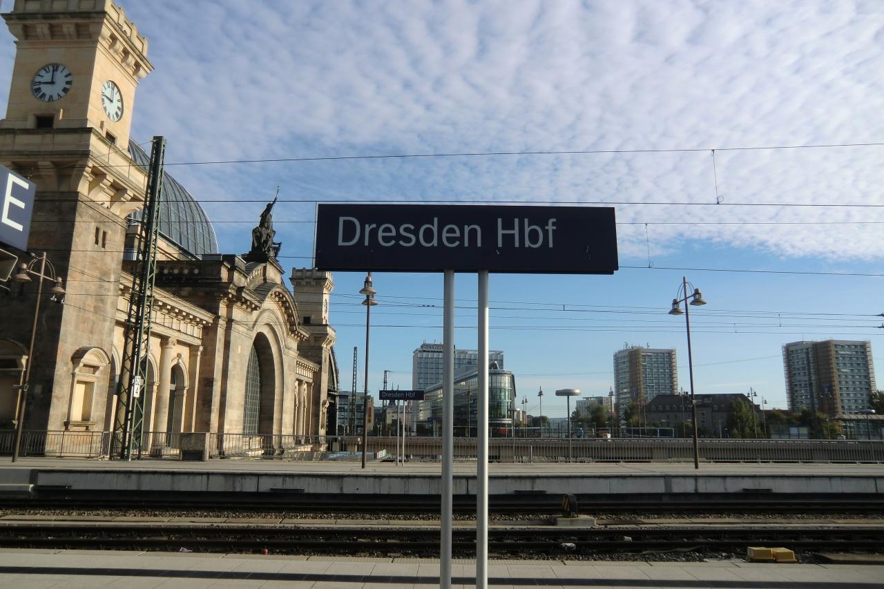 列車で国境を越えてみよう。_ド...