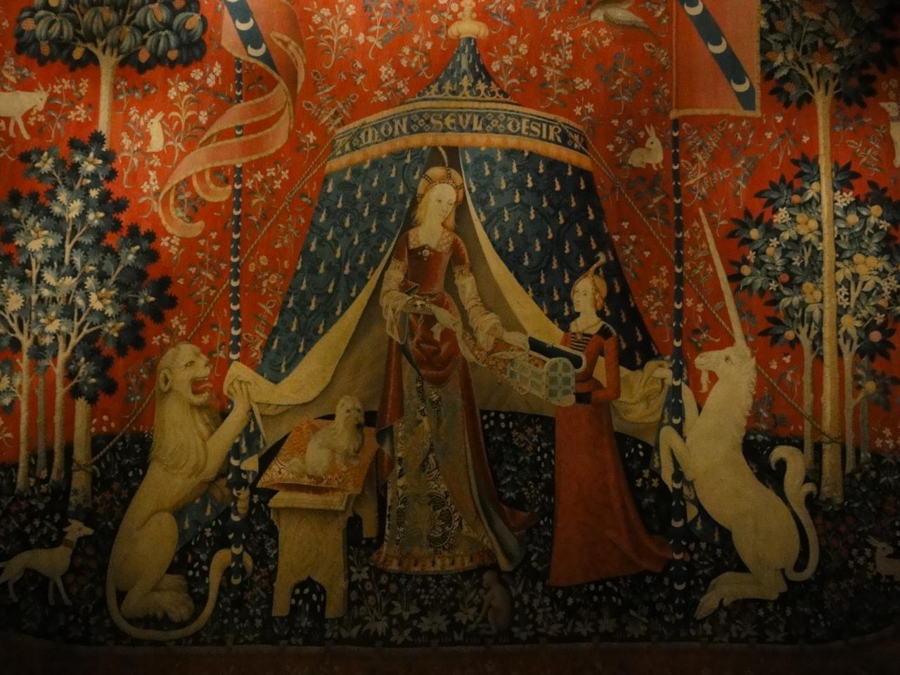 中世美術館 パリ パリ フランス の旅行記 ブログ By 川上さん フォートラベル
