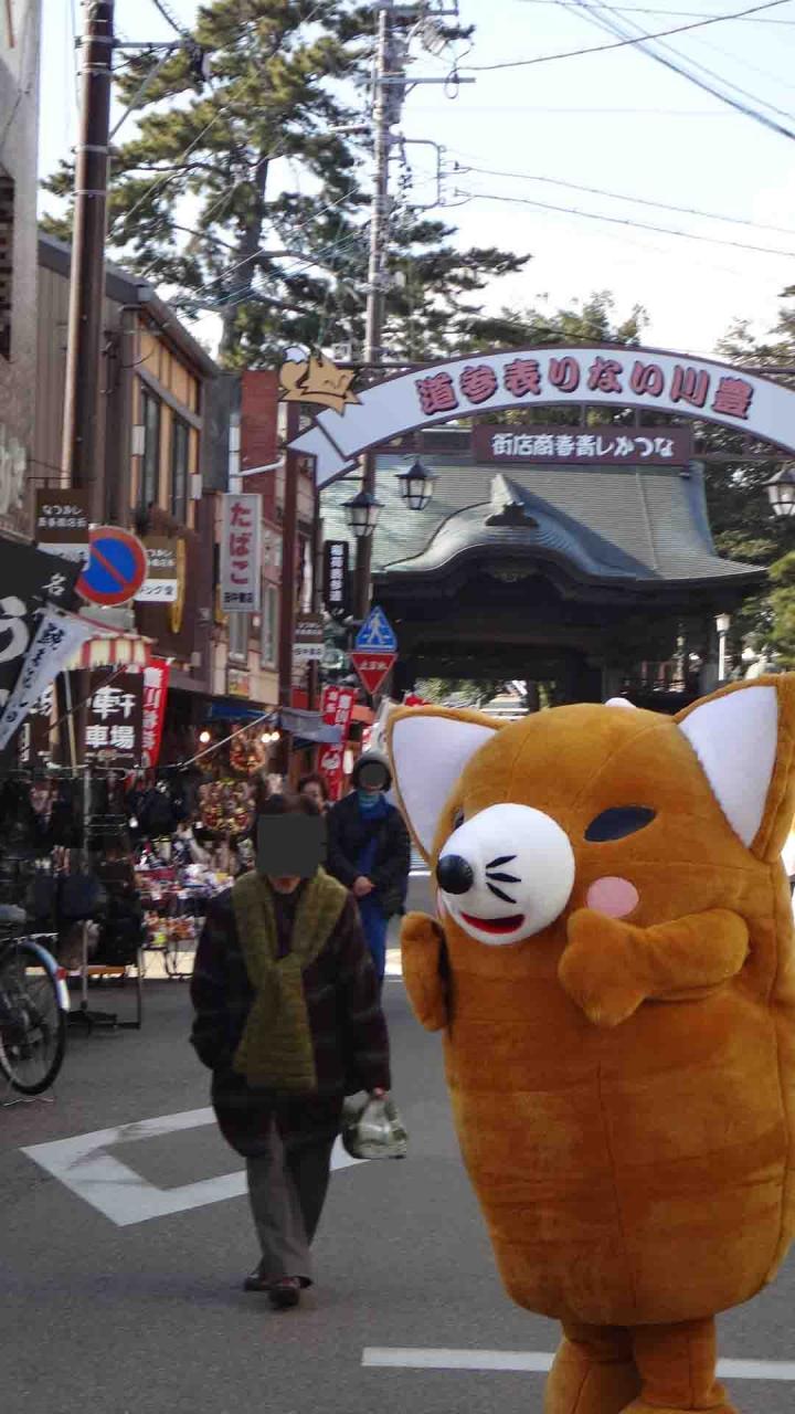 豊川稲荷さん門前町の界隈を散策しました。