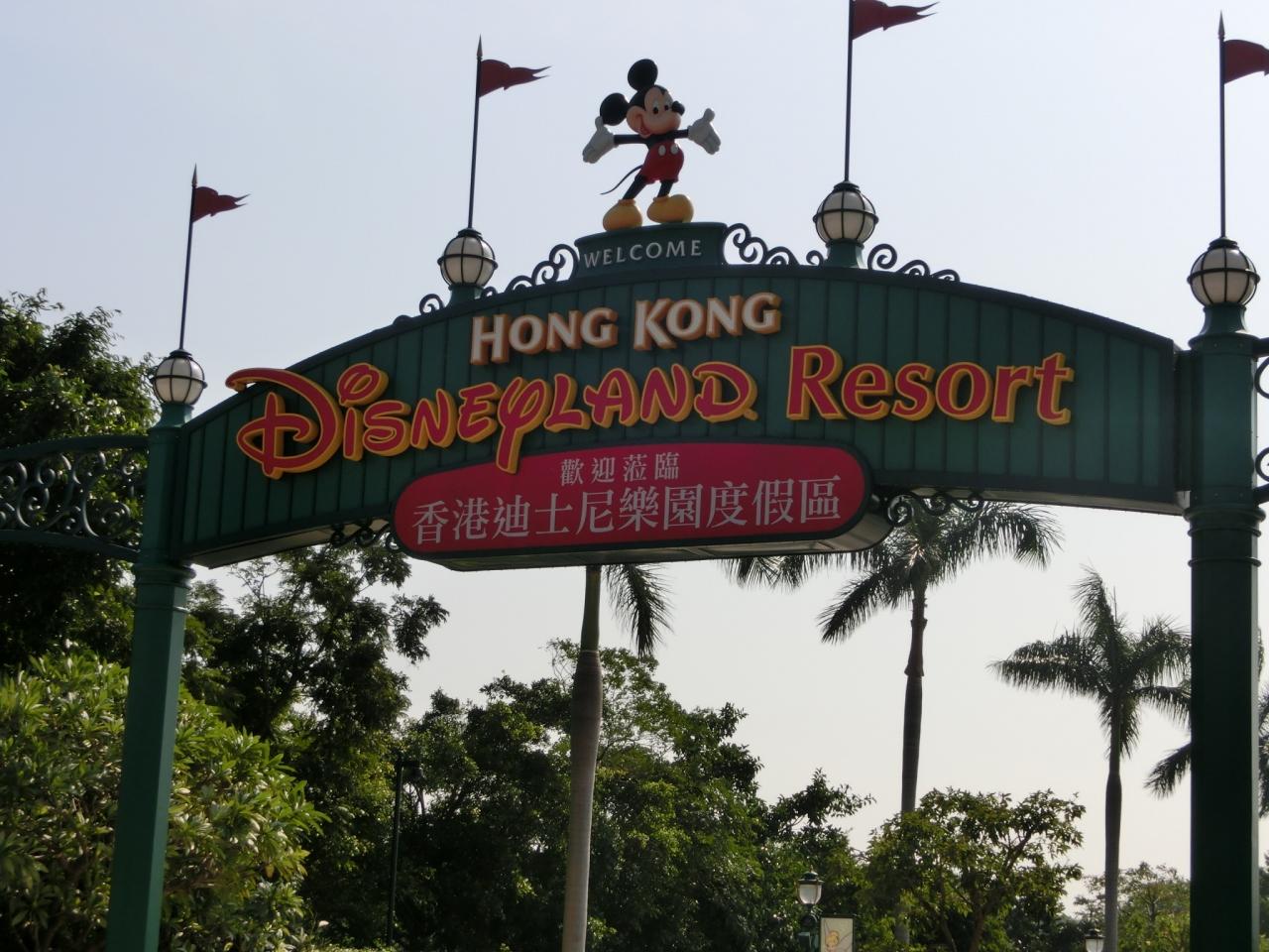 年末年始プーケット④/香港ディズニー』香港(香港)の旅行記・ブログ by