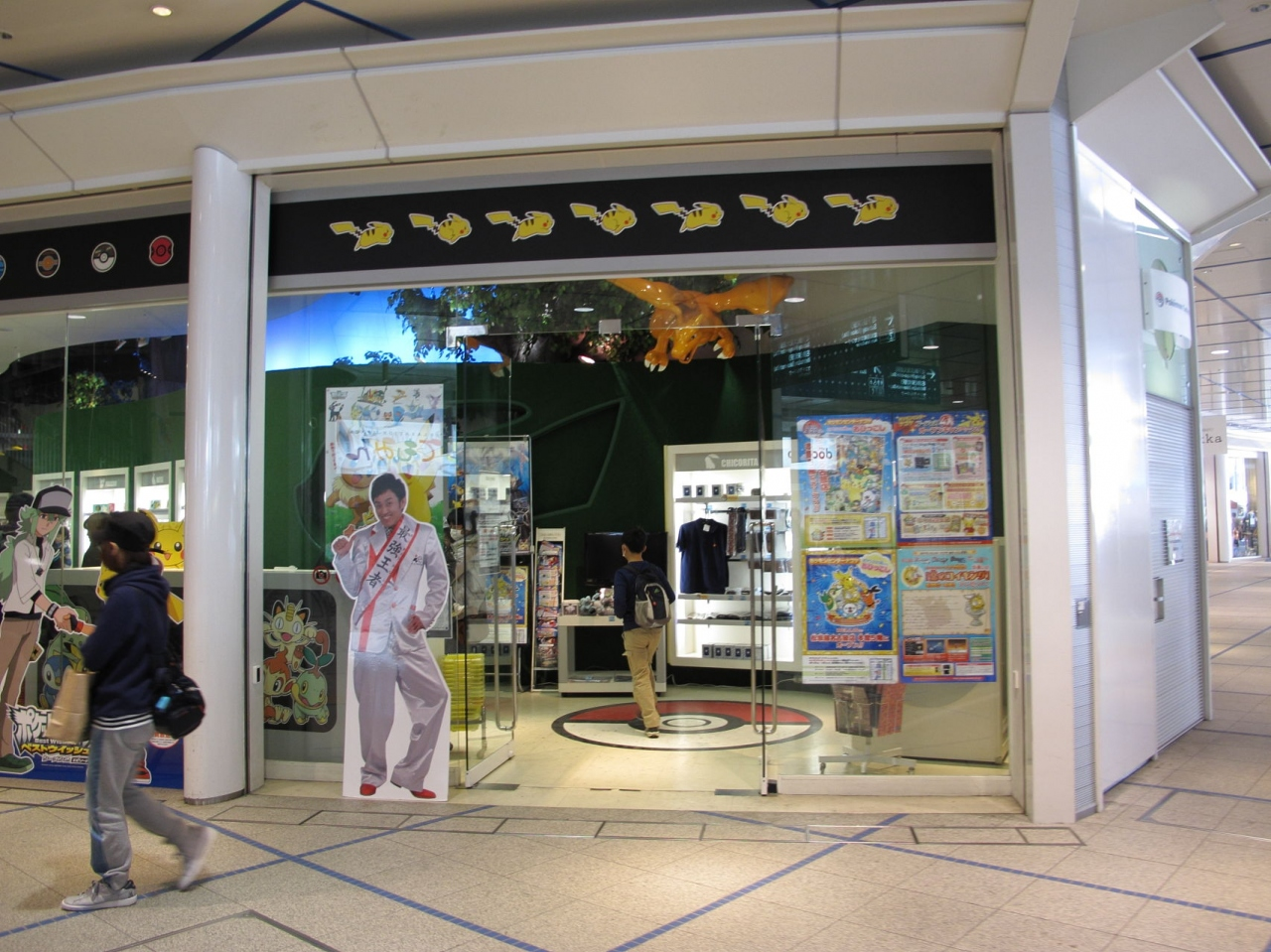 ポケモンセンターナゴヤ オアシス21営業終了』名古屋(愛知県)の旅行