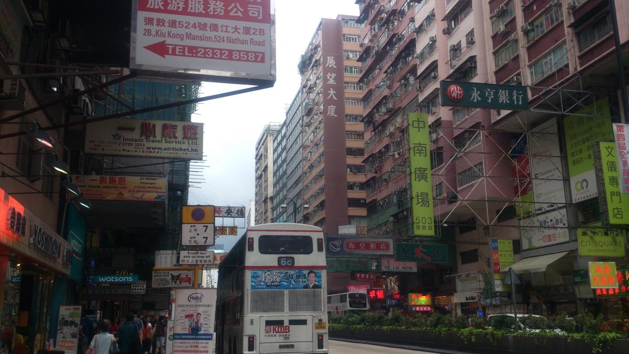 ぷらっと香港でディズニーと食 Vo1』香港(香港)の旅行記・ブログ by