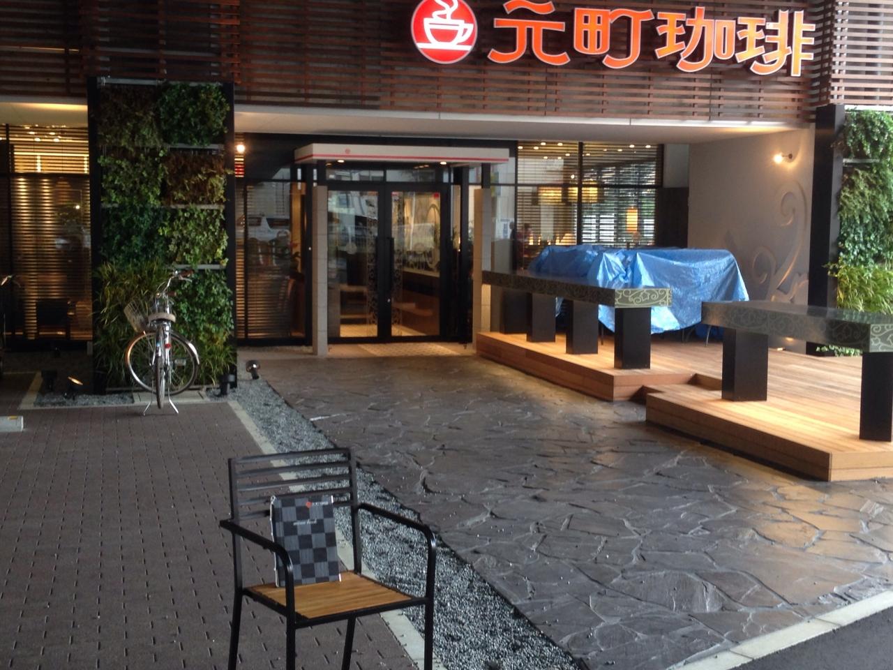 公園 カフェ 石神井
