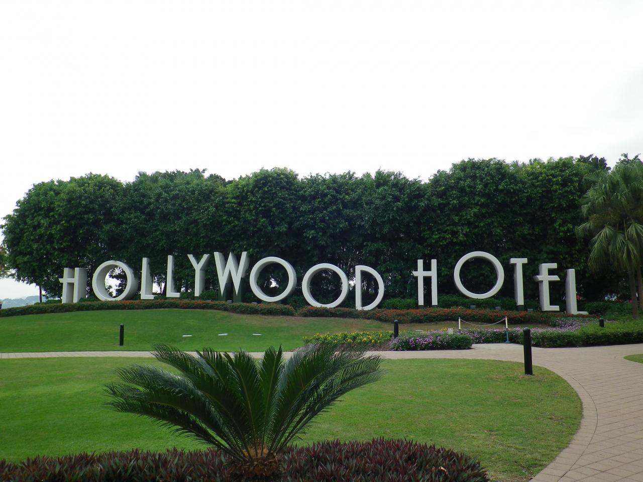 ディズニーズ・ハリウッド・ホテル.』香港(香港)の旅行記・ブログ by
