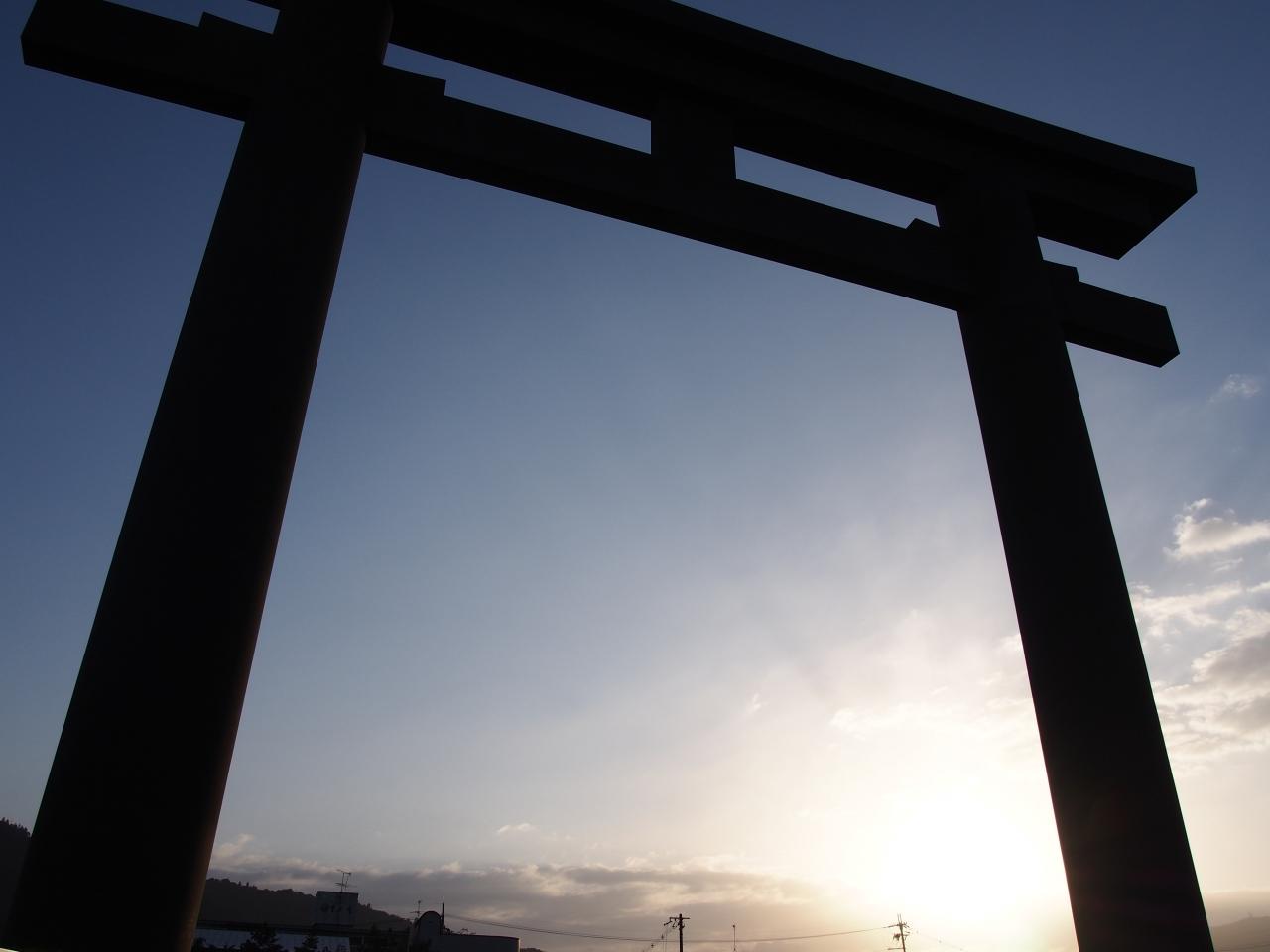 「大神神社 正月」の画像検索結果