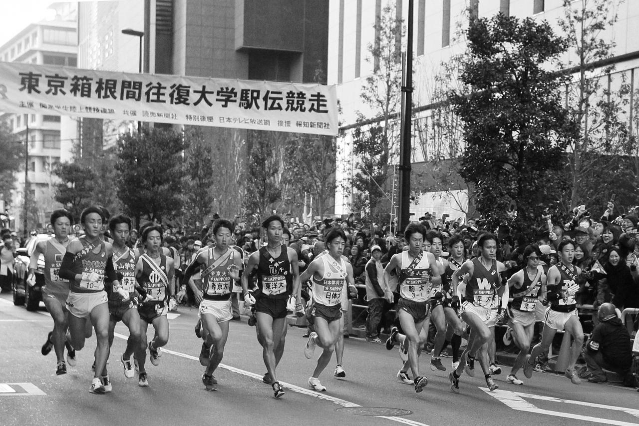 第90回東京箱根間往復大学駅伝競...