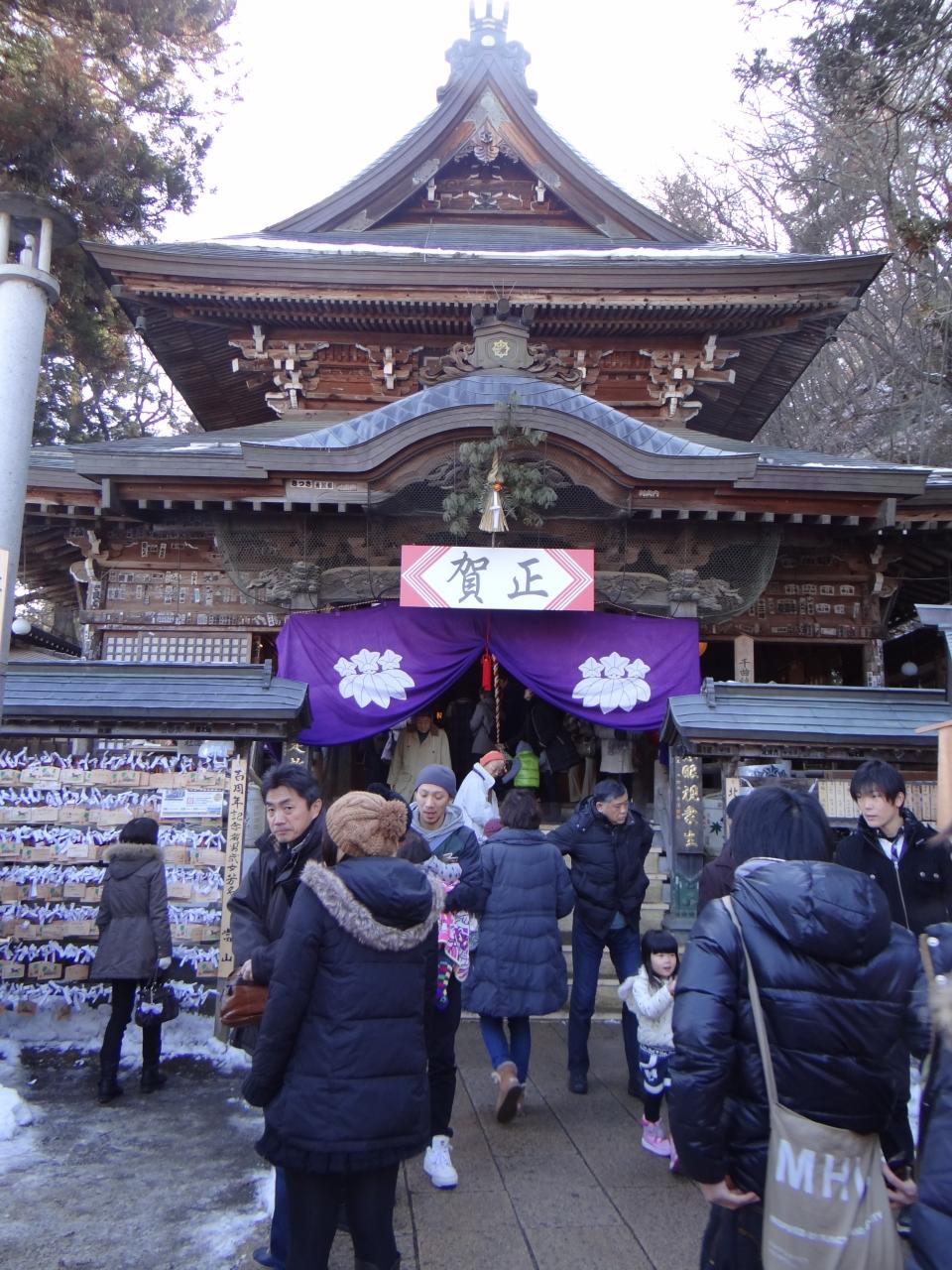 『2014年最初の旅は週末パスで善光寺と北向観音の両参り+α (2/2 ...