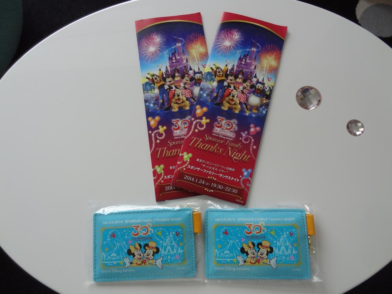 """東京ディズニーリゾート 30周年 """"ザ・ハピネス・イヤー""""スポンサー"""