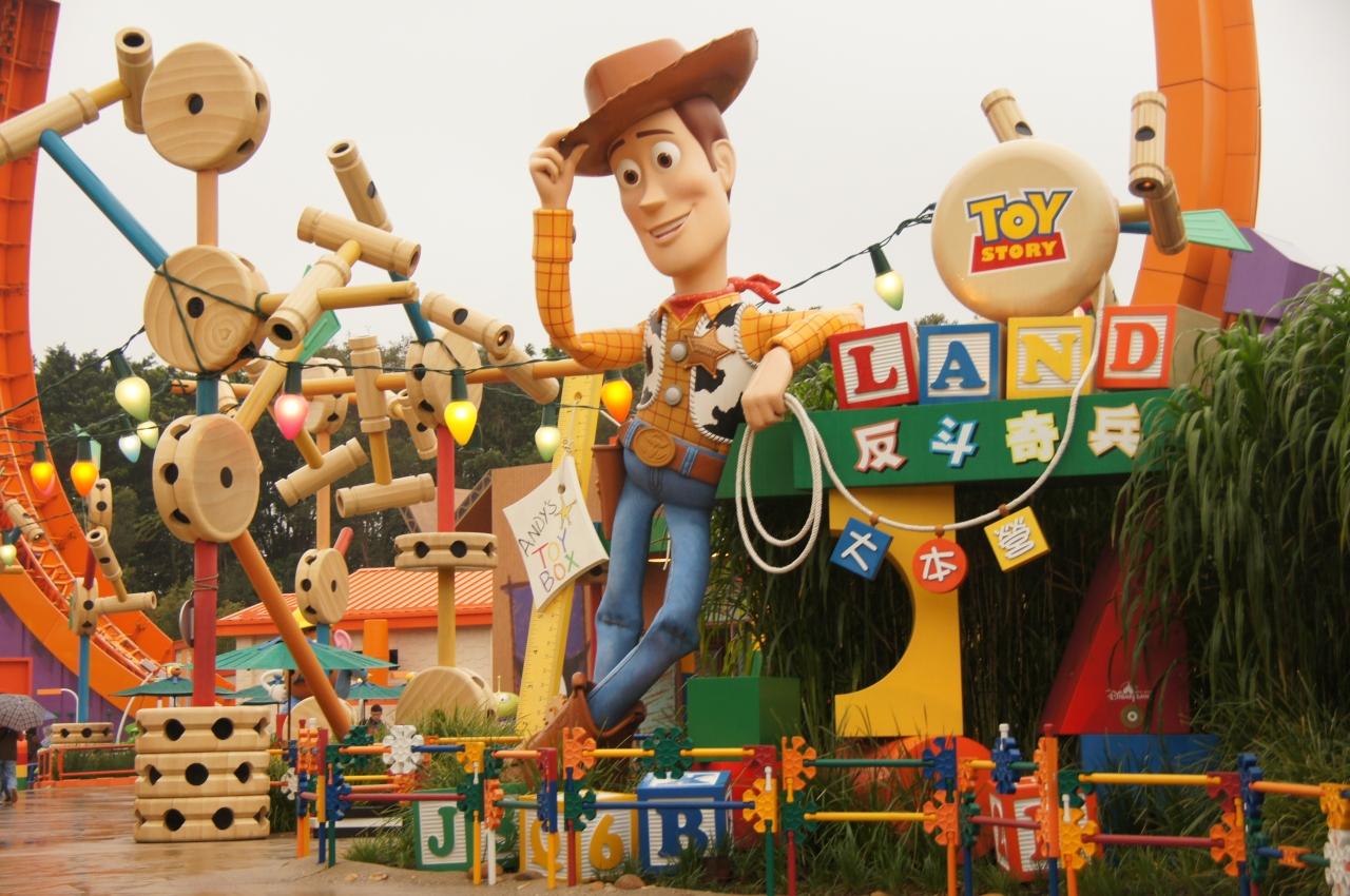 初香港&香港ディズニーランド 4日目』香港(香港)の旅行記・ブログ by