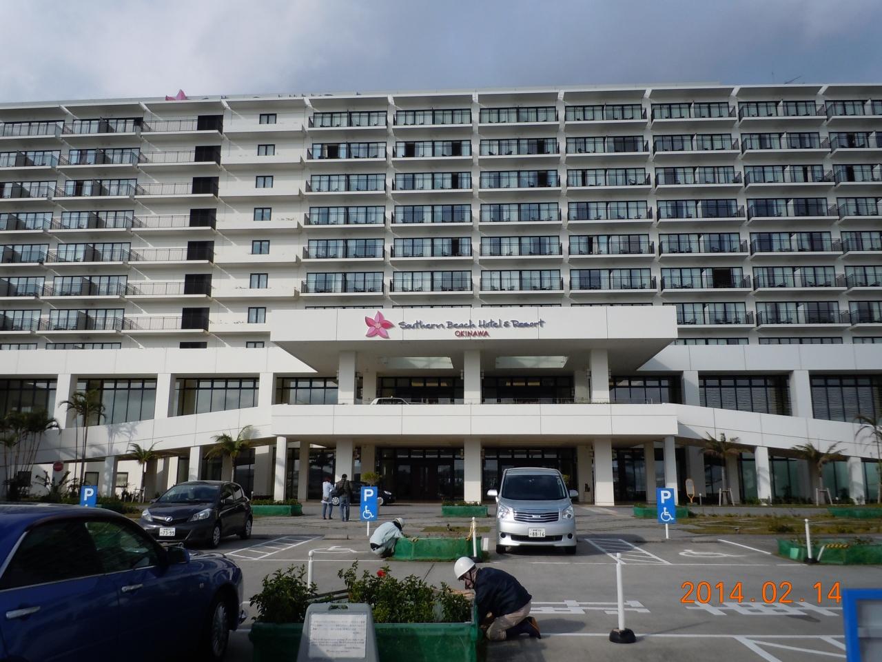 仲泊海産物料理店 ( 沖縄県 ) - どらん軒日記 - Yahoo!ブログ