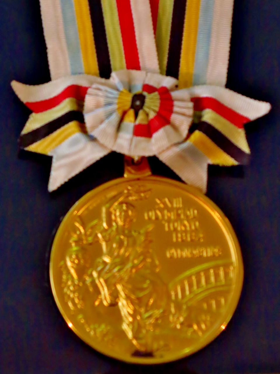 スポーツ博物館 東京オリンピック1964の金メダル ☆国体・世界大会の記念品など