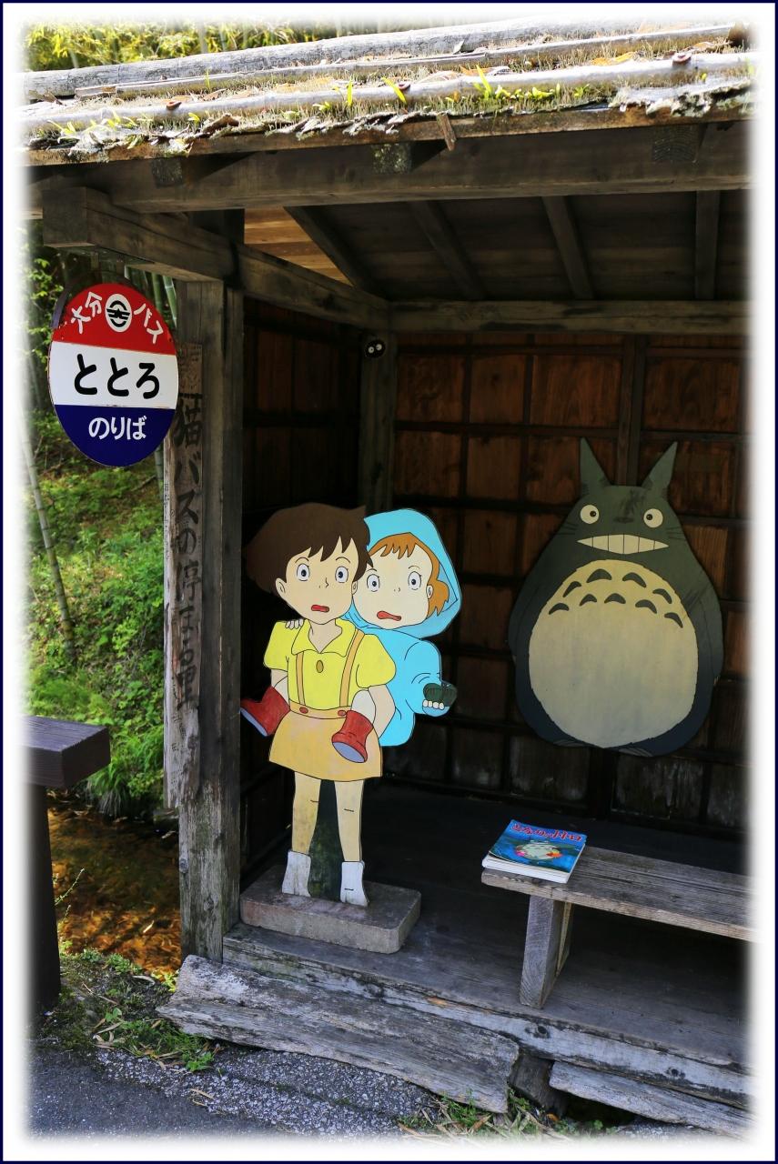 Solitary Journey [1383] 密かな観光スポット?ととろのバス停″「轟」と書いて「ととろ」と読みます。<GW九州縦断車旅>大分県佐伯市