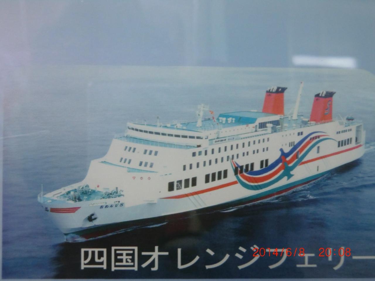 フェリー 淡路島 大阪