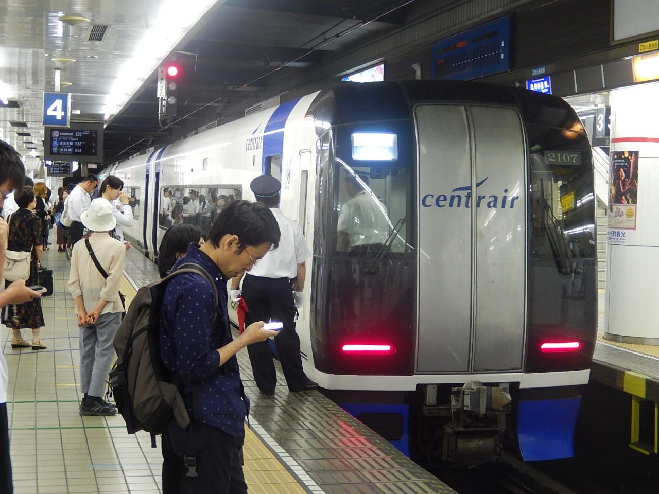 『名鉄・名古屋駅にて』名古屋(愛知県)の旅行記・ブログ by ...