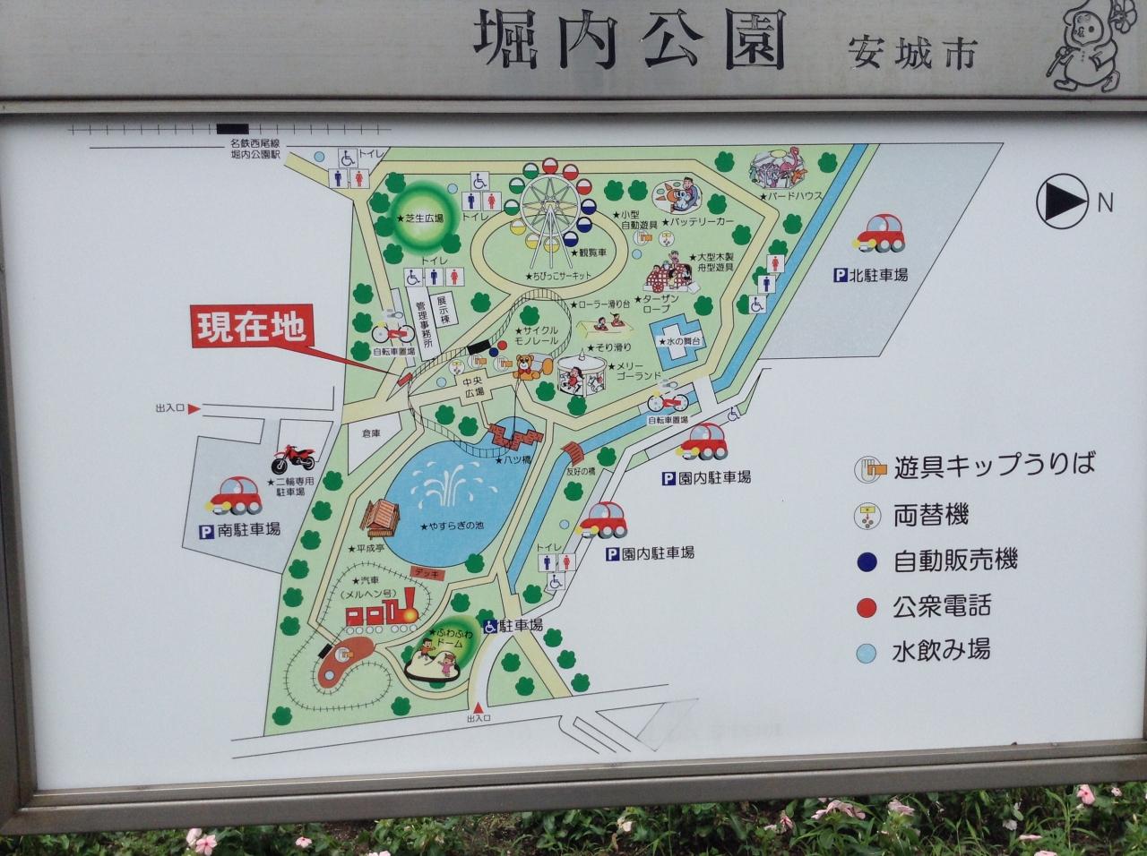 公園 堀内