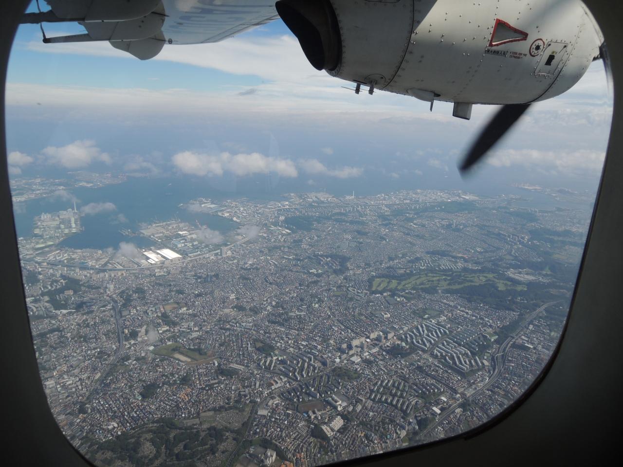 新 中央 航空