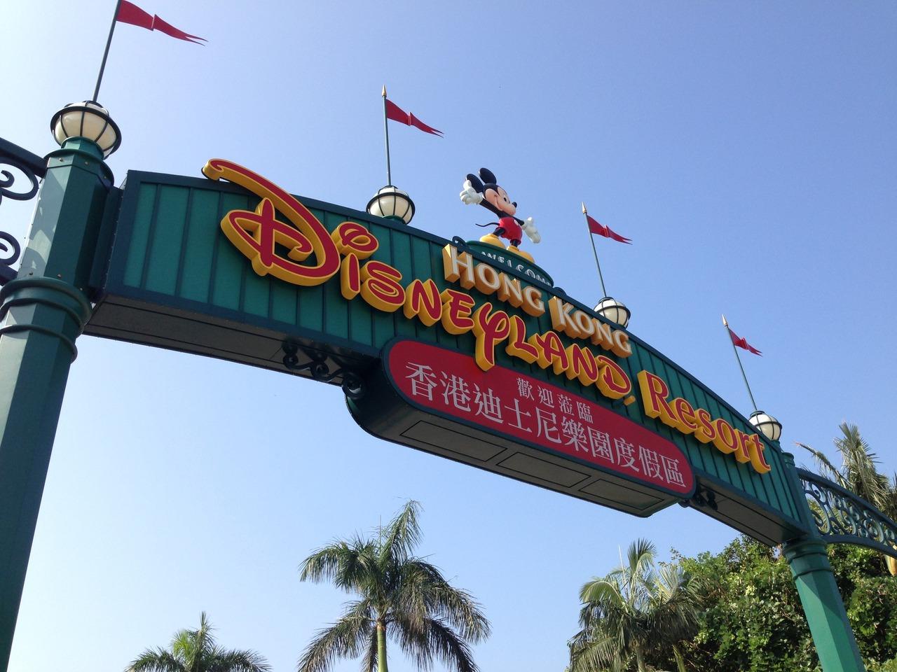 香港&ディズニーランド(1日目)』香港の旅行記・ブログ by 山pさん