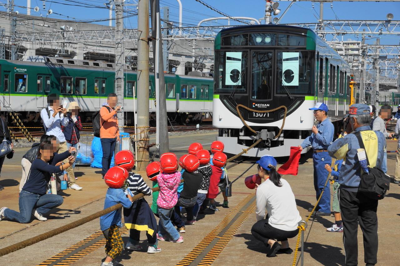 京阪電車「ファミリーレールフェ...