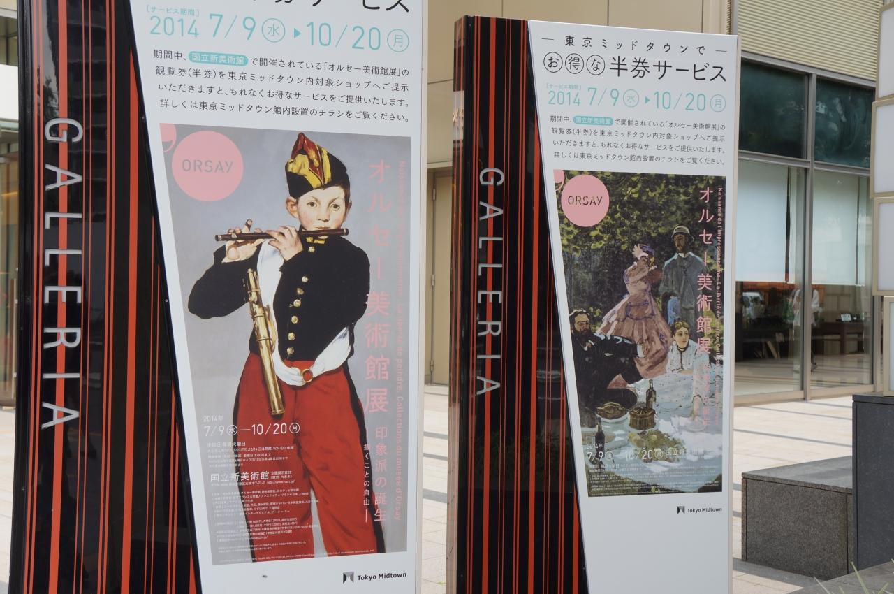 高野山旅行・ツアー【JTB】 | おすすめのツアーや …