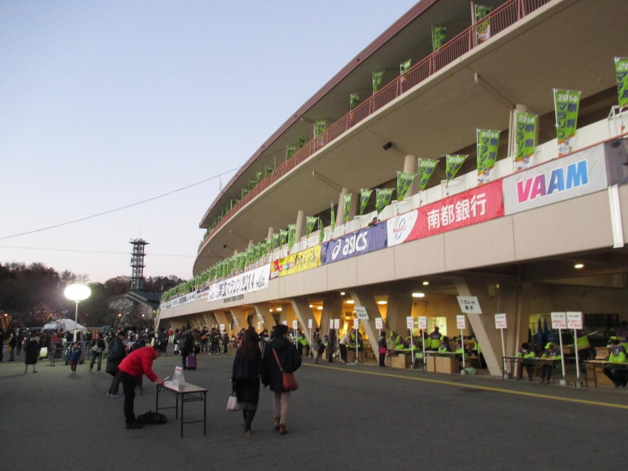奈良マラソン2014 アップダウンを踏破して大和路を走る(大会前日編)