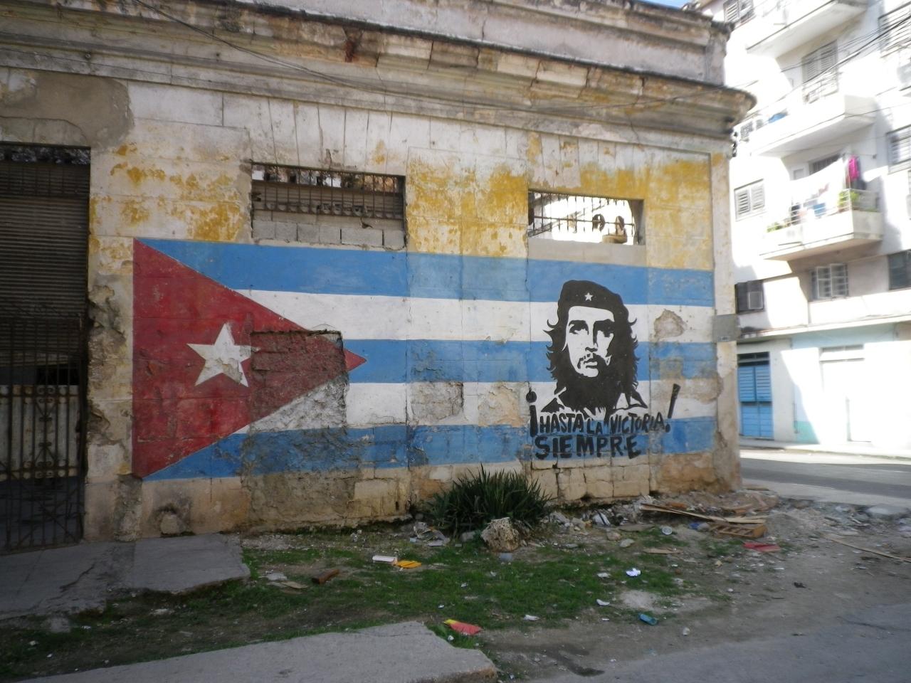 普通の国になってしまうのか??反米最後のキューバ旅行』ハバナ ...