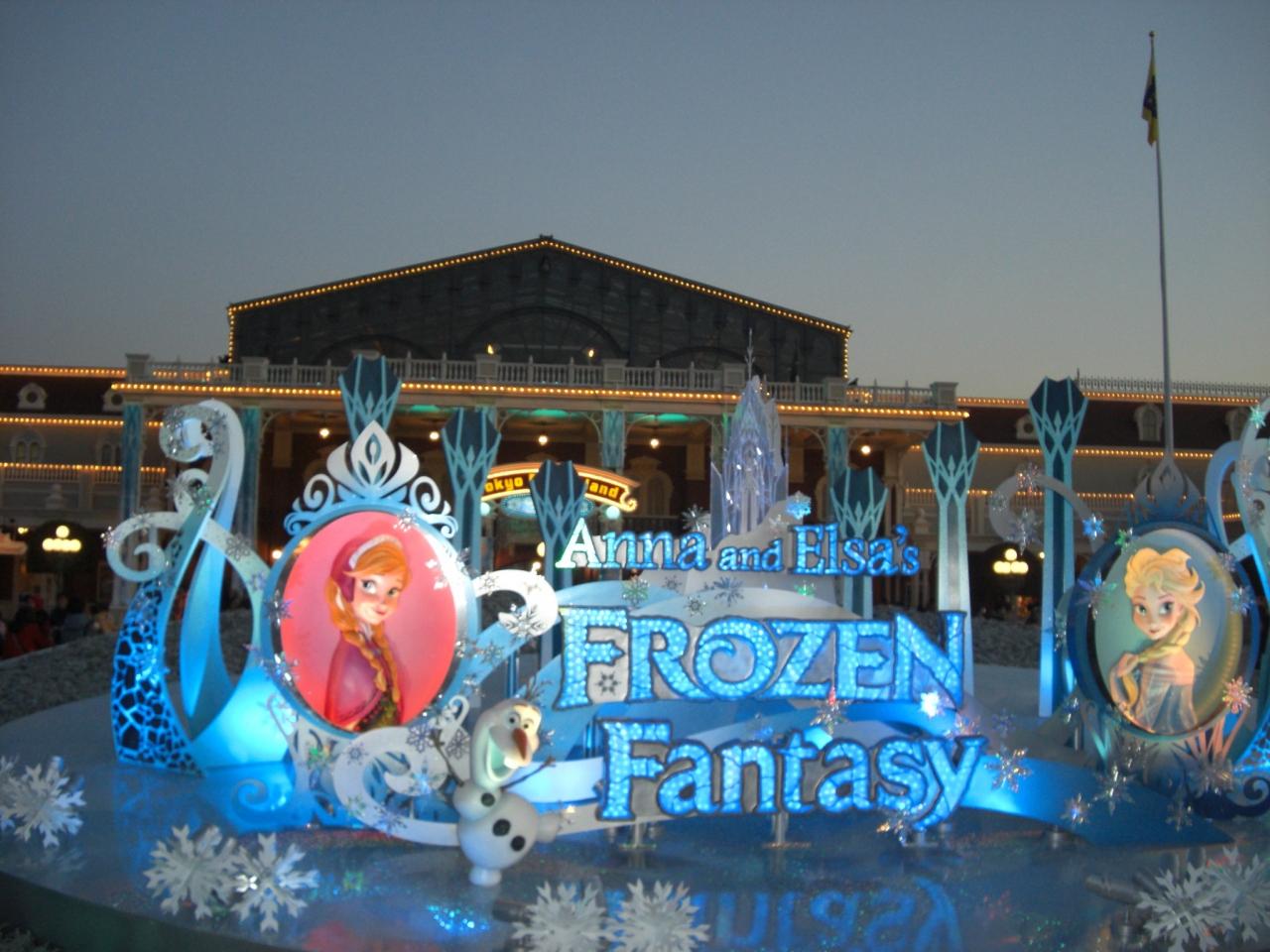 冬のディズニーランド』東京ディズニーリゾート(千葉県)の旅行記