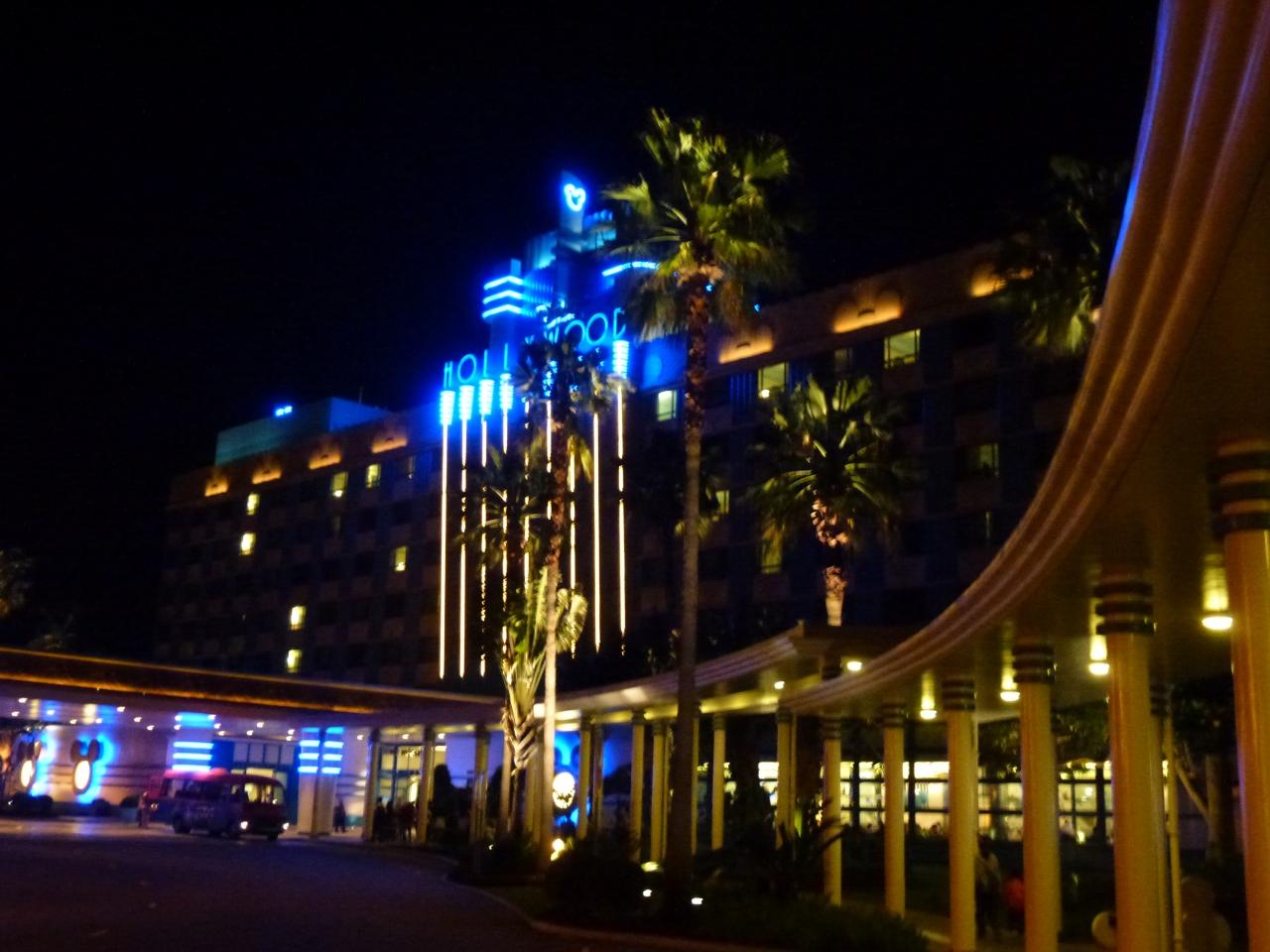 香港ディズニーランド・リゾートのホテル2泊3日の旅 』香港(香港)の