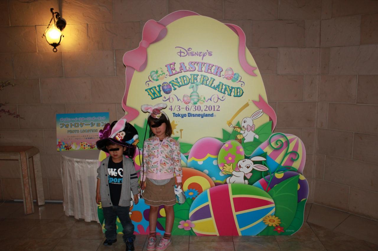 お泊りディズニー2012年 in東京ベイ舞浜ホテルクラブリゾート』東京