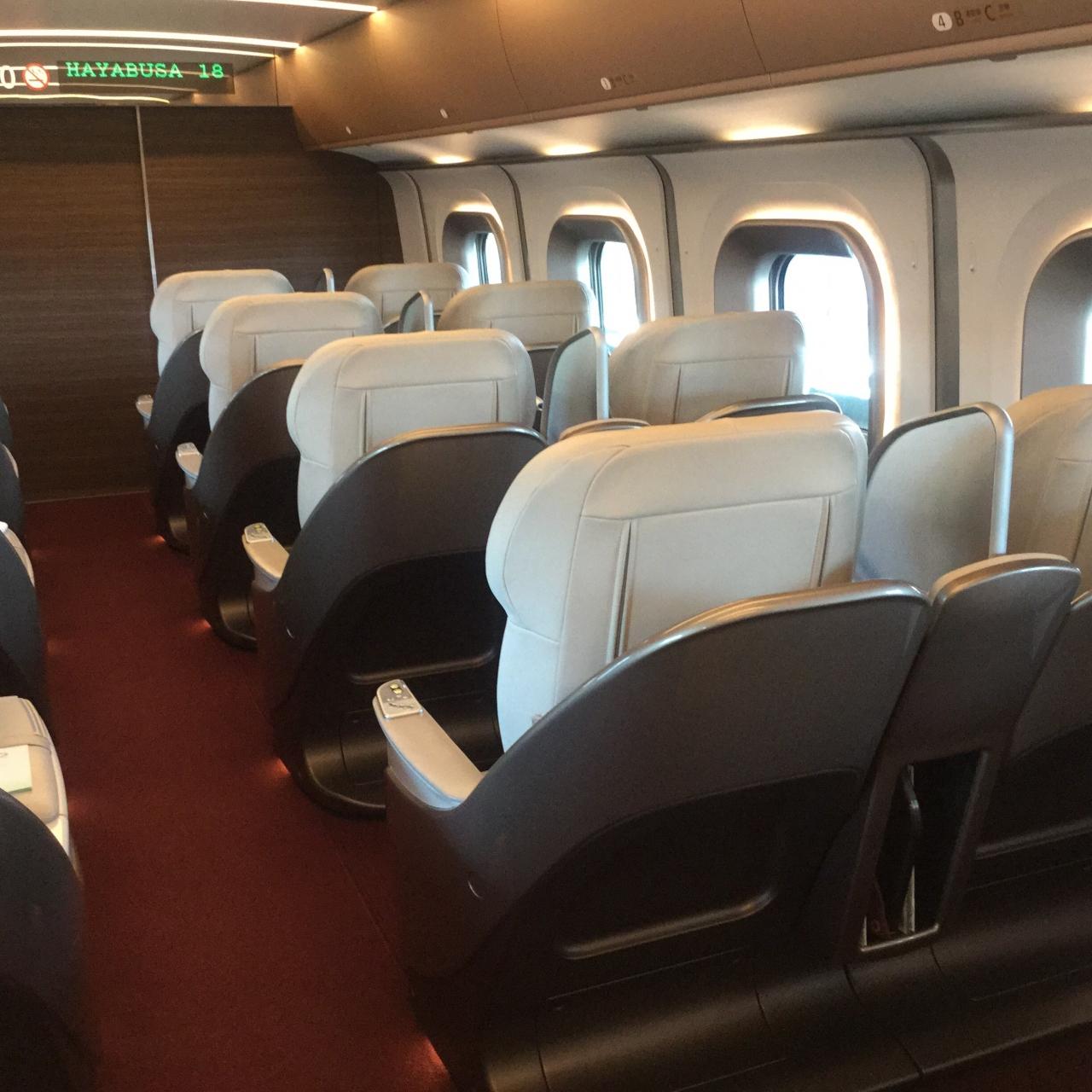 新幹線 クラス 東北 グラン 【新コロ】グランクラス全線を当面の間、営業中止の衝撃