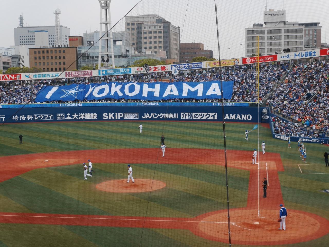 横浜 スタジアム の 天気