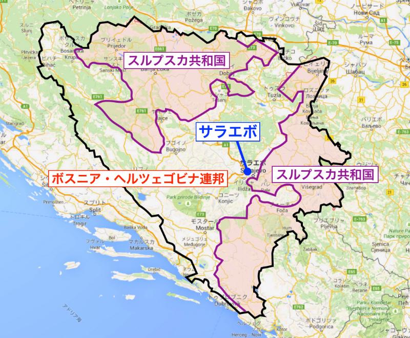 ヘルツェゴビナ ボスニア