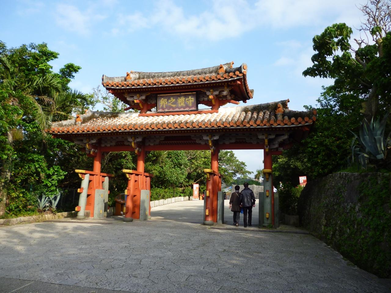 沖縄の歴史遺産(城跡を中心に)と、冬の海岸をめぐる旅