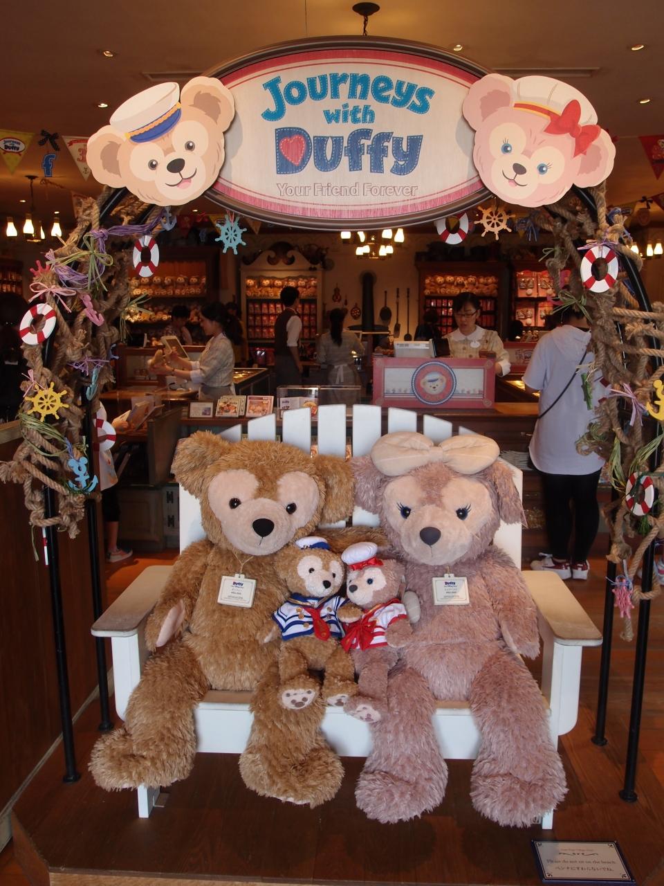 ☆子連れディズニーの旅 in 2015夏祭り☆』東京ディズニーリゾート