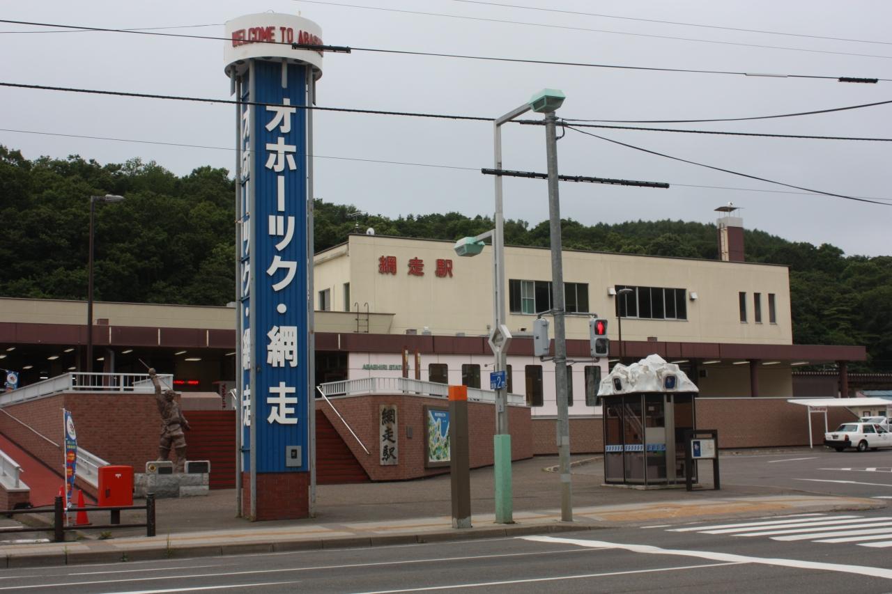 北海道旅行記2015年夏(10)湧網...