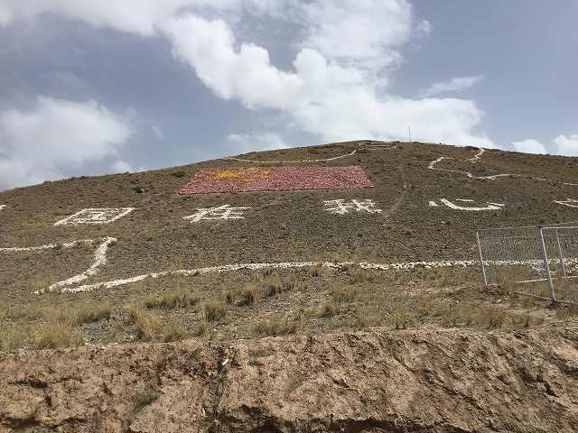 2015夏シルクロード旅行#5~1日でパミール高原ムルカブからキルギス経由で中国カシュガルへ