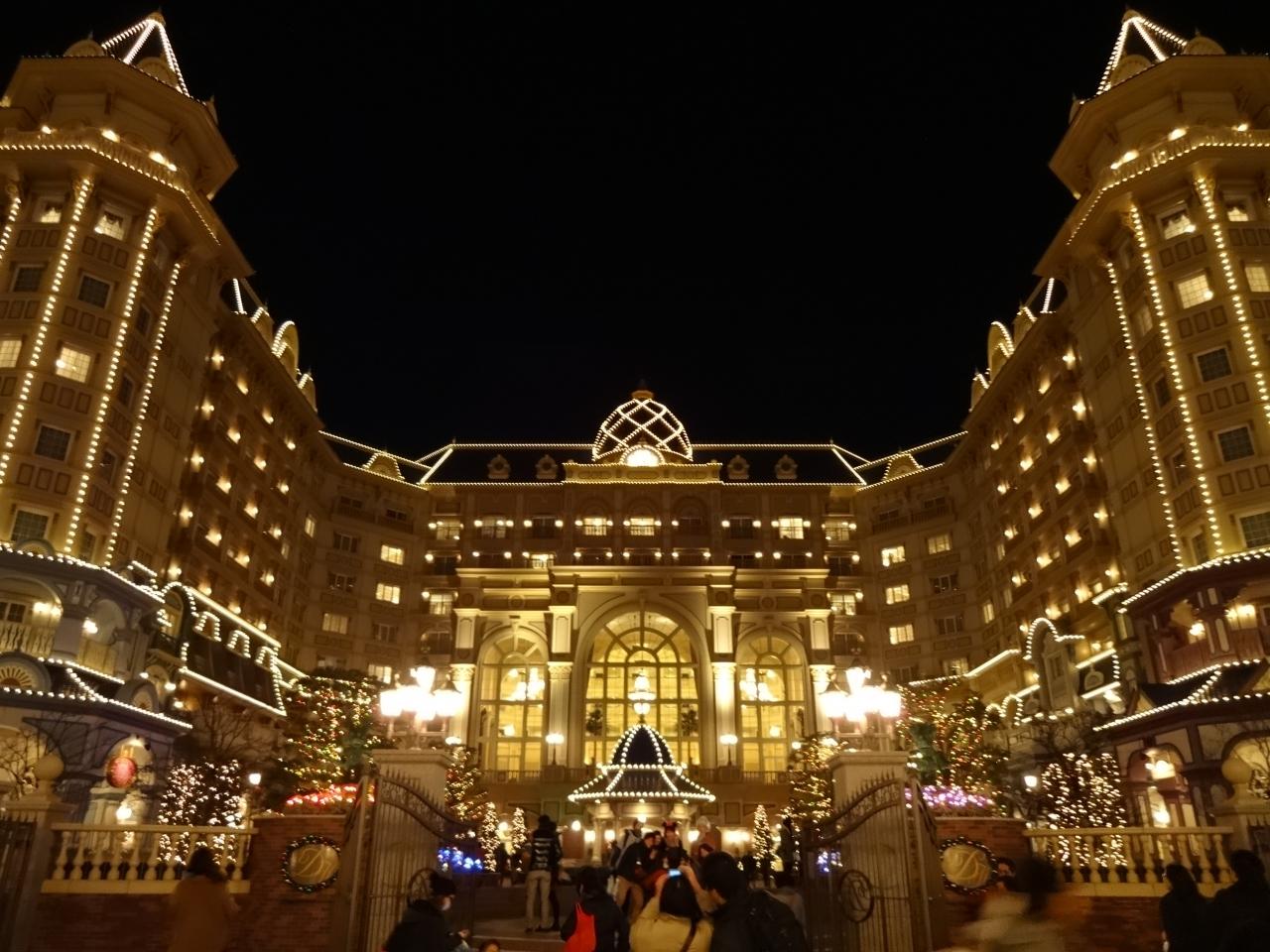 ディズニーランドホテル スーペリアアルコーヴルーム』東京ディズニー