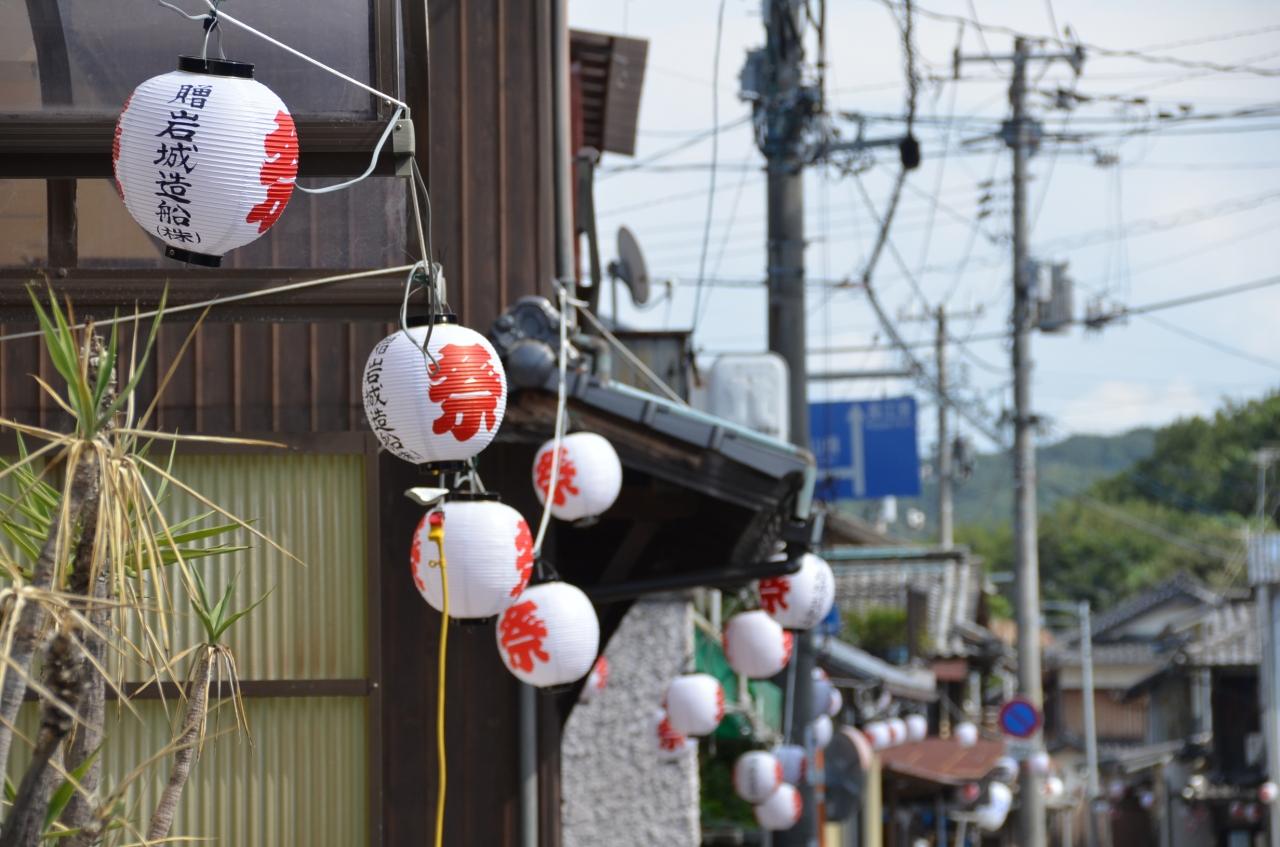 上島諸島めぐり 島のお祭りで賑...
